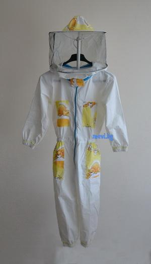 Φορμα ολοσωμη για παιδια