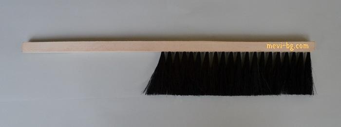 Bee brush black hair