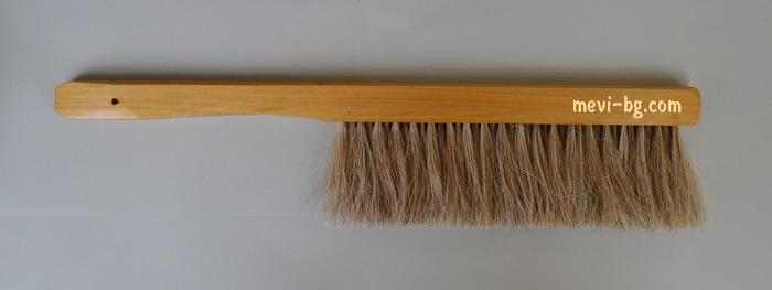 Bee brush double row