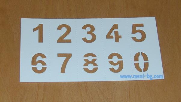 Шаблон за номериране на кошери