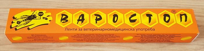 Βαροστοπ Για προφύλαξη και θεραπεία της βαρρόα στις μέλισσες